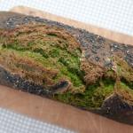 [:pl]Zielony irlandzki chleb na sodzie[:en]Green Irish Soda Bread[:]